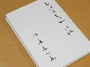 0210-3.JPG