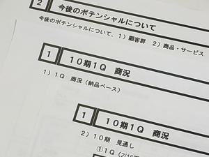 0218-1.JPG