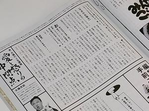 0311-2.JPG