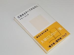 0709.JPG