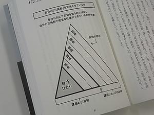 0830-2.JPG