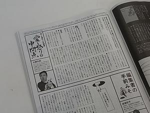 0907-2.JPG
