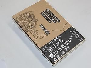 0909.JPG