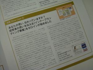 DSC00440.JPG