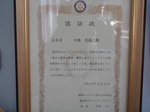 DSC00448.JPG
