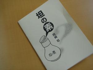 DSC01094.JPG