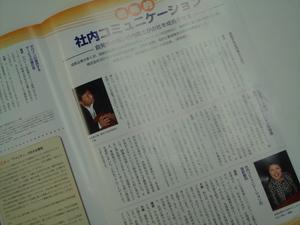 DSC01196.JPG