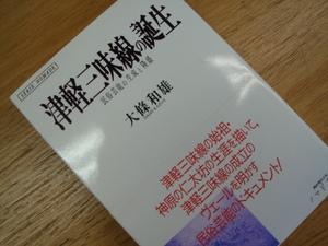 DSC01521.JPG