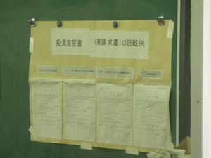DSC01776.JPG
