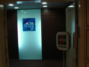 DSC01900.JPG