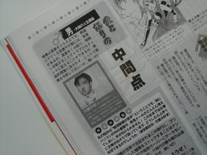 DSC02030.JPG