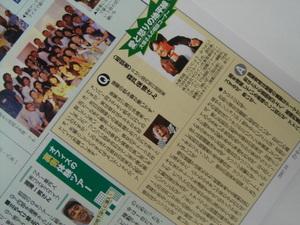 DSC02360.JPG