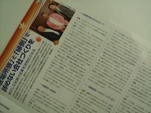 DSC02364.JPG