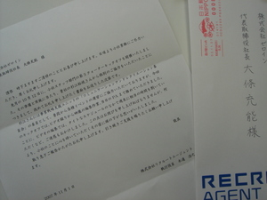 DSC02381.JPG