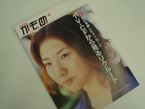 DSC02540.JPG