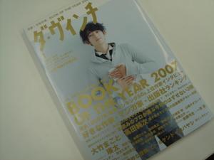 DSC02556.JPG