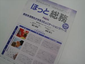 DSC02632.JPG
