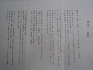 DSC02713.JPG