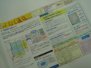 DSC02836.JPG