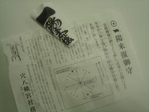 DSC02959.JPG