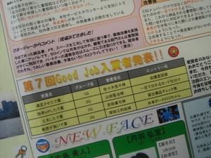 DSC03682.JPG