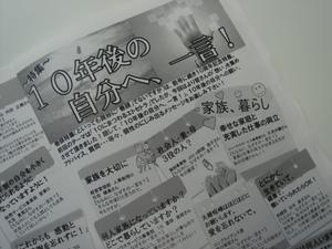 DSC04205.JPG