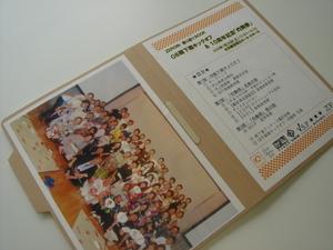 DSC04455.JPG