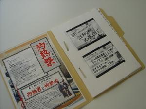 DSC04456.JPG