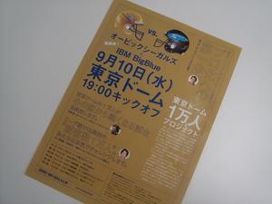 DSC04467.JPG