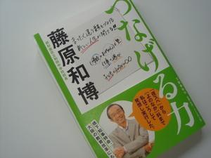 DSC04554.JPG