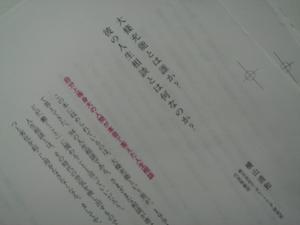 DSC04985.JPG