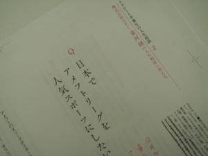 DSC04989.JPG