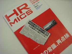 DSC08616.JPG