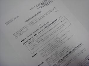 DSC08626.JPG