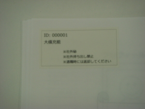 DSC08680.JPG