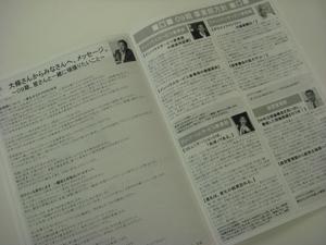 DSC08682.JPG