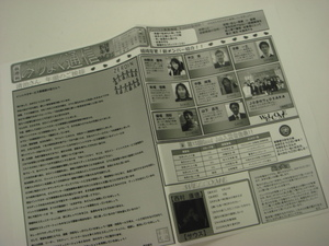 DSC08686.JPG