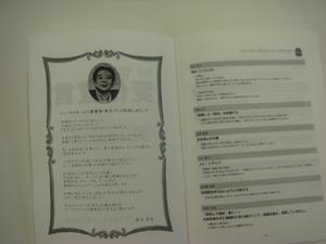 DSC08984.JPG