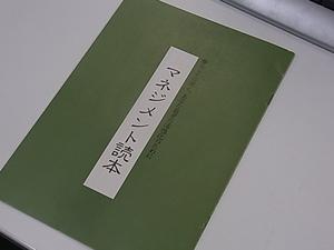 RIMG0343.JPG