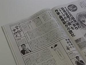 RIMG0442.JPG