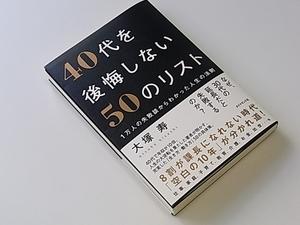 110217.JPG