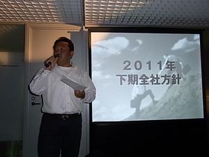 110721.jpg