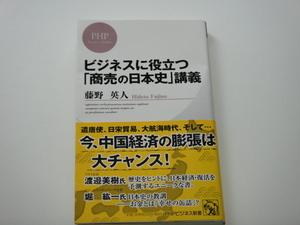 110727-1.jpg