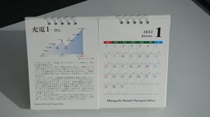 111207.jpg