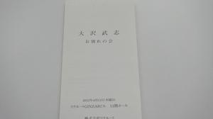 120412.jpg