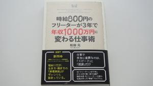 130311.jpg