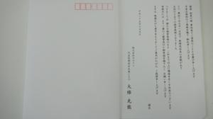 130528.jpg