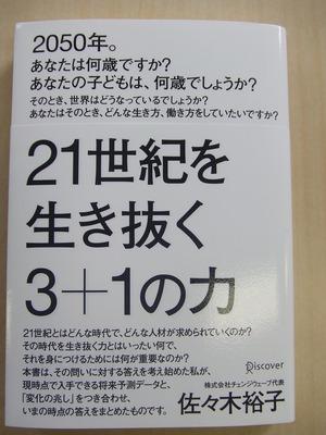 140609.jpg