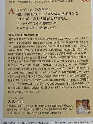 200108.jpg
