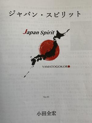 200114.jpg